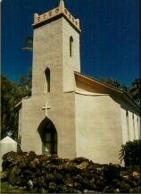 Photo - Kalaupapa - Saint Philomena Church, Molokai, Hawaii